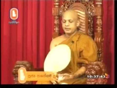 Komik Maha Kassapa By Karaniya ven ududumbara sobitha thero maha gopala sutta doovi