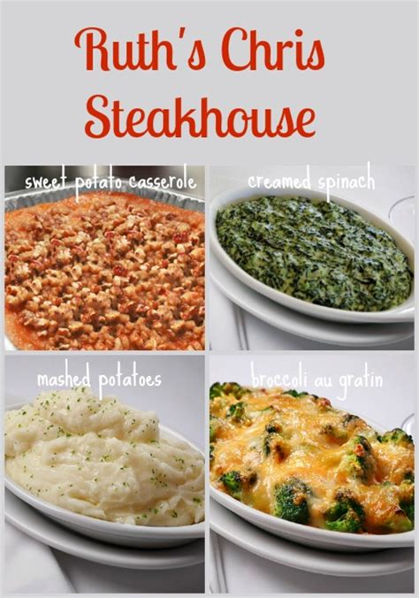 steak house sides ruth chris broccoli au gratin recipe