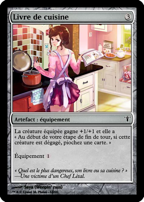 cr馥r mon livre de cuisine livre de cuisine by lyanel pheles on deviantart
