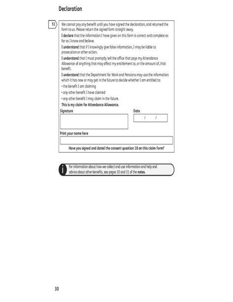 attendance allowance form attendance allowance form uk free