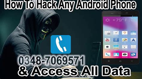 how to hack android phone how to hack any android phone with small android app add my hack