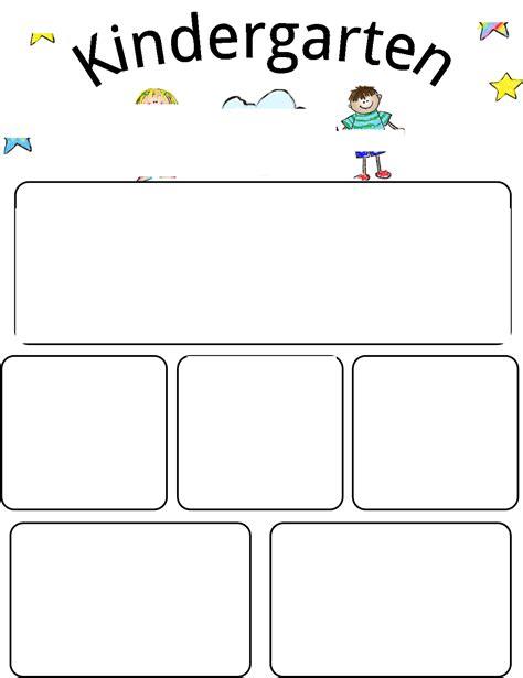 kindergarten newsletter templates free free kindergarten newsletter template 1 formxls