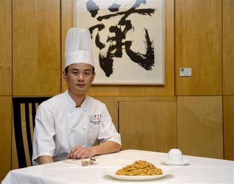 lai wah restaurant new year menu lai wah new year menu 28 images wah lok new year menu