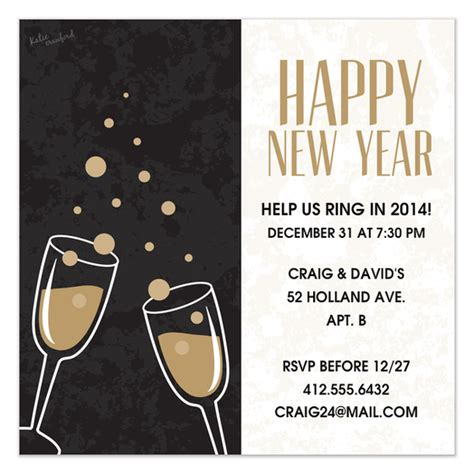 New Years Invite Invitations Cards On Pingg Com New Year Invitation Card Template