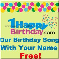 birthday song with your name free 1happybirthday com