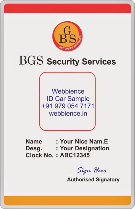 Service Identification Card Template by Template Galleries Secuity Company Id Card Templates Designs