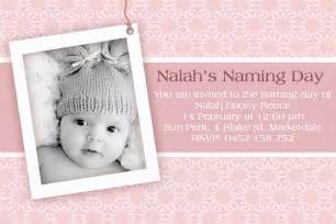 plum christening and naming day invitations and