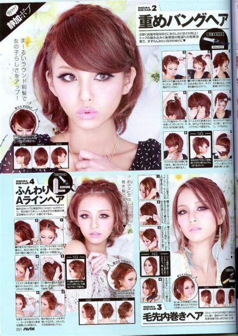 japanese hair magazine 17 best images about hair style on pinterest shorts