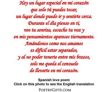 Spanish Love Poem Photo Album