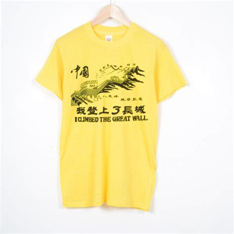 T Shirt Great Wall i climbed the great wall yellow t shirts