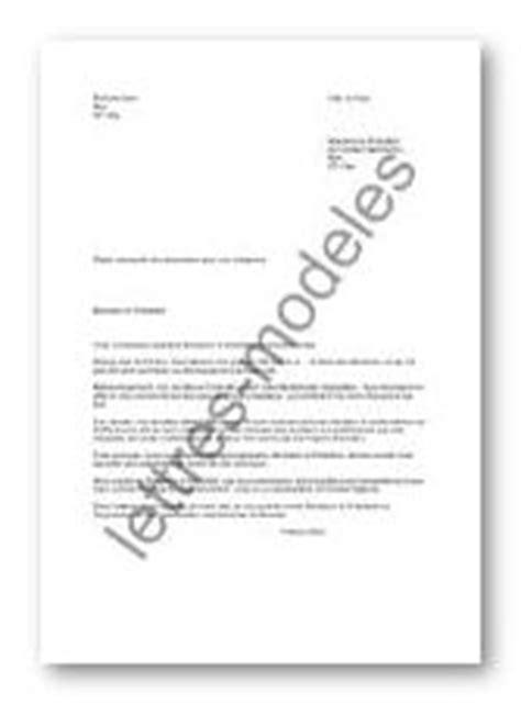 Type De Lettre Entreprise Mod 232 Le Et Exemple De Lettres Type Demande De Subventions Pour Une Entreprise