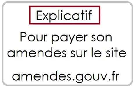 bureau de tabac paiement 駘ectronique des amendes amendes gouv fr payez amende en ligne sur le