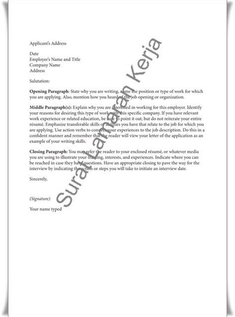 Contoh Application Letter Yang Benar Membuat Surat Lamaran Kerja Yang Baik Dan Benar Mencoba Review Ebooks