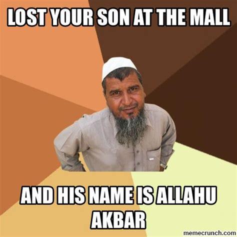 Allahu Akbar Meme - allahu akbar meme