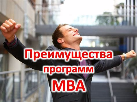Free Mini Mba Course by Archives Filexchange