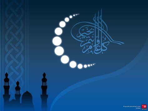 wallpaper hd tulisan keren gambar kaligrafi ramadhan gambargambar co