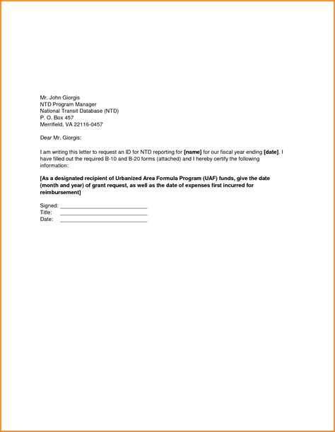 Official Letter Exle Request 12 Formal Letter Format Sle Of Request Financial Statement Form
