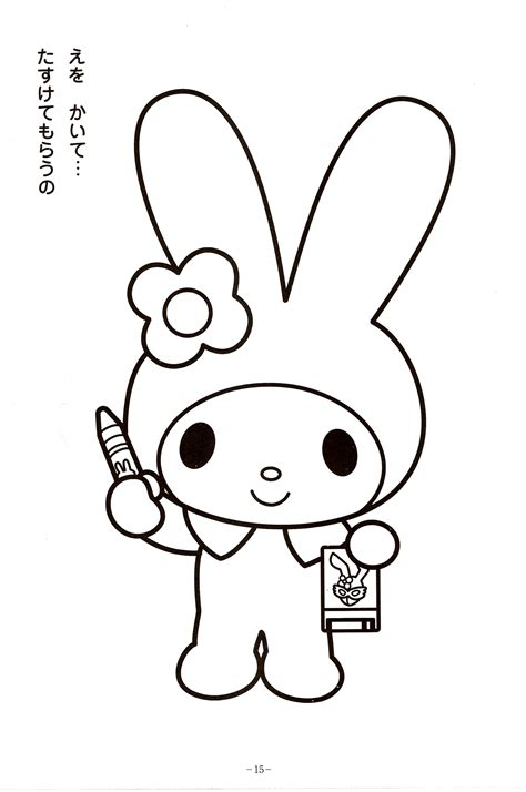 Coloring Book   My Melody