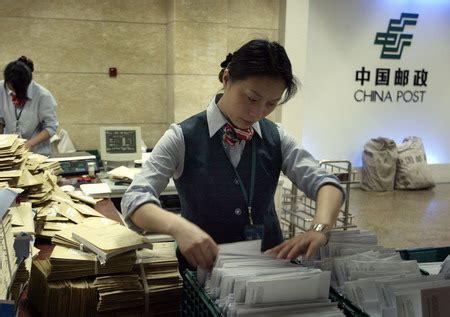 Chino Post Office by China Post Seguimiento De Env 237 Os Y Tracking El Gato Chino