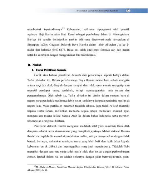 Prenada Media Pengantar Sosiologi Politik Edisi Revisi ambon syarifudin studi naskah dakwah
