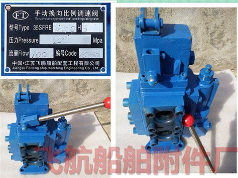 Regulating Gas Kran 3 Manual 35sfre g20 manual reversing proportional speed regulating