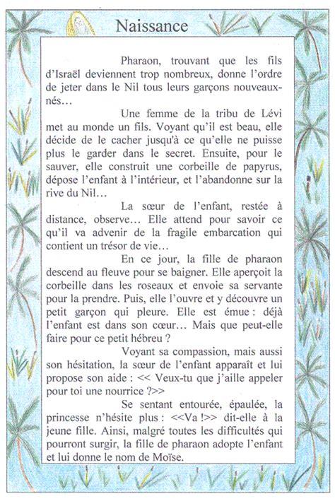 Application Qui Resume Un Texte On Peut Lire Le Texte De La Naissance De Mo 239 Se Comme Une