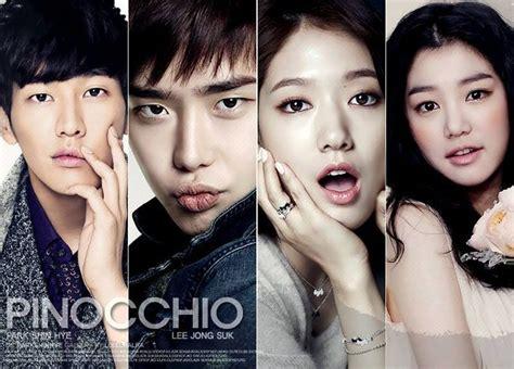 sinopsis film korea ghost lee jong suk sinopsis drama korea pinocchio more pinocchio park shin