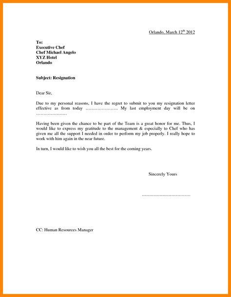 resignation letter format for chef 12 resignation letter chef format sumayyalee