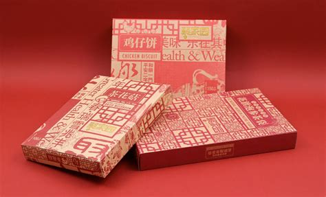new year packaging ju traditional s packaging on packaging of the world
