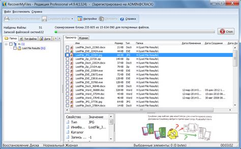 full version recover my files recover my files v5 full version download nose few cf