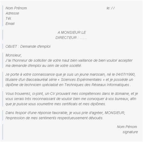 Exemple De Lettre De Motivation Demande D Emploi Saisonnier Demande D Emploi Maroc Employment Application