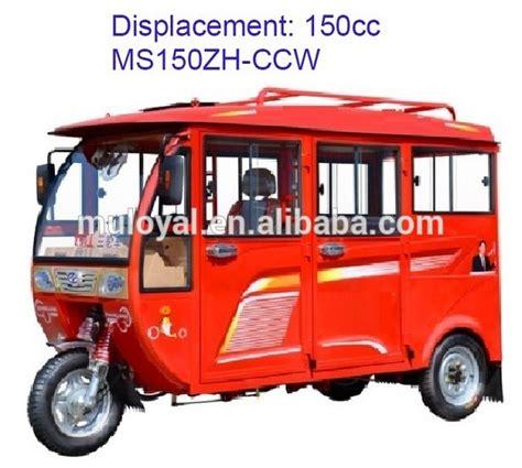 3 Wheel Electric Car For Sale by Ms1000 Ccw 1000w Three Wheel Car Three Wheel Electric Car