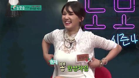 funny game show no more show hot game show korea youtube no more show hot game show 노모쇼 2015 섹화점 실생활 명기 훈련법