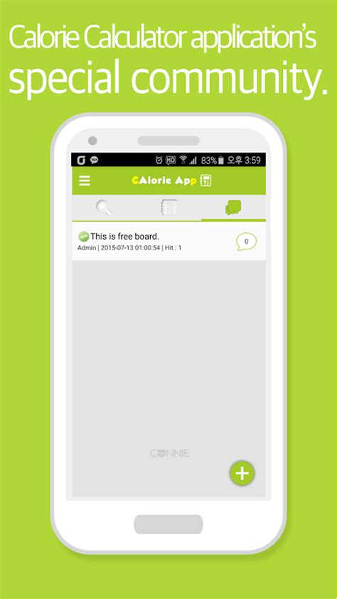 best calorie calculator food calorie calculator android apps on play