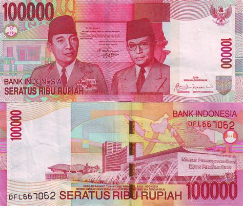 Koin Ir Soekarno the culture of paradise island mata uang indonesia