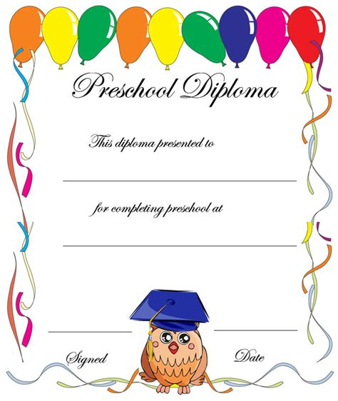 preschool graduation certificates templates free pre k worksheets printables printables and