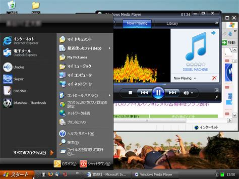 zune theme for windows 8 1 zune desktop theme windows 8