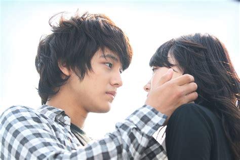 film korea romantis kim bum 4a1c1c0661b41 girl s paradise