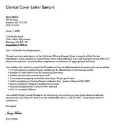 Clerical Cover Letters by Clerical Cover Letter Best Business Template