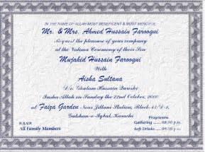 Walima Invitation Cards Valima Card