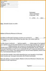 Exemple Lettre De Motivation Modele De Lettre Administrative Related Keywords Modele De Lettre Administrative