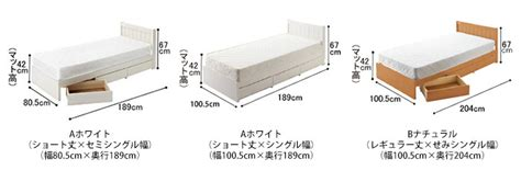 Mattress Height by Mutow Rakuten Global Market Storage With Compact Bed Yx