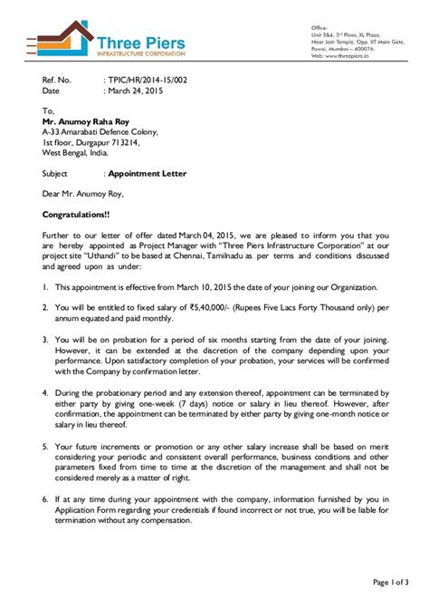 appointment letter docx appointment letter anumoy roy 24 03 2015 docx