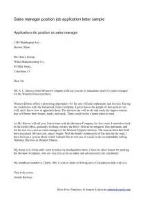 Job Application Template Letter Best Photos Of Apply For Management Position Letter