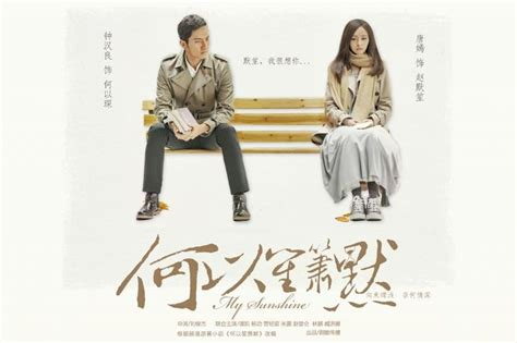 film drama wallace chung 17 best images about chinese dramas on pinterest sky