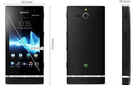 Hp Sony Xperia Lengkap spesifikasi dan harga hp sony xperia p lengkap informasi
