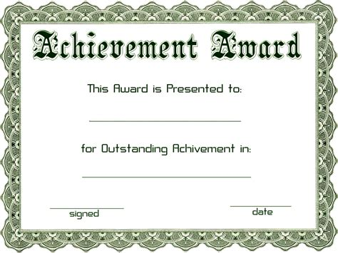 award templates for word masir