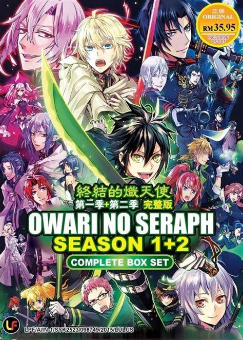 B Anime Season 2 by Dvd Japanese Anime Owari No Seraph Season 1 2 Seraph Of