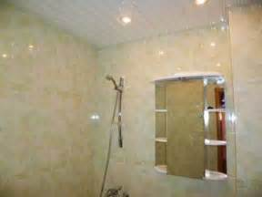 Modern Bathroom Ceiling Ideas Metal Ceiling Designs For Modern Bathroom And Kitchen