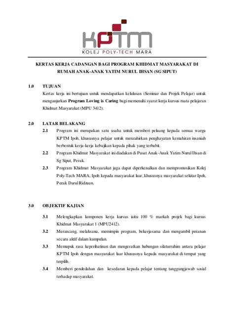 kertas kerja cadangan bagi program khidmat masyarakat 2